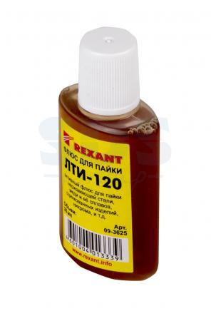 Флюс для пайки ЛТИ-120 30мл REXANT флюс для пайки rexant скф 30ml 09 3640