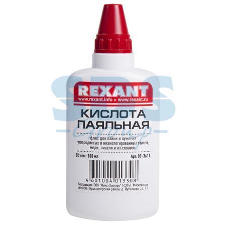Флюс для пайки ПАЯЛЬНАЯ КИСЛОТА 100мл (масленка) REXANT кислота паяльная rexant 30ml 09 3610