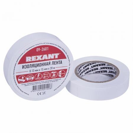 Изолента 15мм х 20м белая REXANT изолента авалон 15мм 20м белая