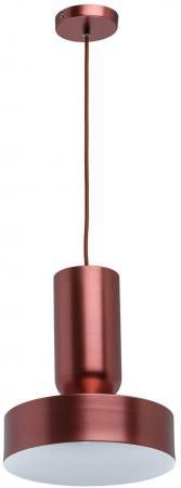 Купить Подвесной светильник RegenBogen Life Элвис 2 715010601
