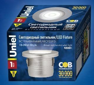 Встраиваемый светодиодный светильник (07624) Uniel ULM-R02-1W/NW IP20 SAND Silver светодиодный встраиваемый светильник 08786 uniel 4500k ulm r31 5w nw ip20 black chrome