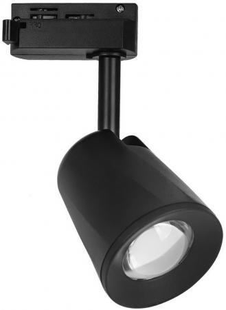 Трековый светодиодный светильник Elektrostandard Joli 9W 4200K LTB19 4690389111624 трековый светодиодный светильник horoz 40w 4200k серебро 018 001 0040 hl834l