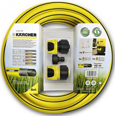 Комплект KARCHER 26451560 для подключения мойки цена