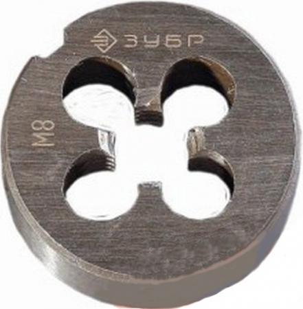 Плашка ЗУБР 4-28022-04-0.7 МАСТЕР круглая ручная М4x0.7
