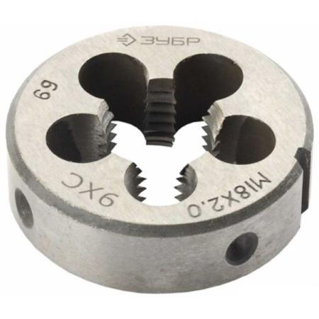 Плашка ЗУБР 4-28022-12-1.25 МАСТЕР круглая ручная мелкий шаг М12x1.25