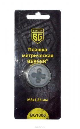 Плашка BERGER BG1006 метрическая м8х1.25мм плашка berger bg1009 метрическая м10х1 0мм