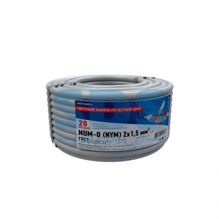 Кабель NUM-O (NYM) 2x1,5 мм?, 20 м., ГОСТ