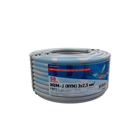 Кабель NUM-J (NYM) 3x2,5 мм?, 50 м., ГОСТ