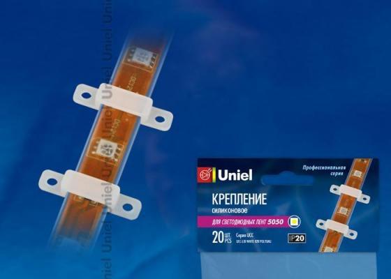 Крепление для светодиодной ленты (06616) Uniel UCC-L08 White 020 POLYBAG крепление для светодиодной ленты 06616 uniel ucc l08 white 020 polybag