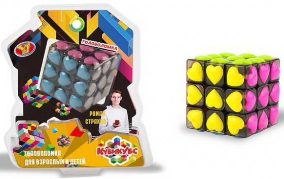 Купить Головоломка Куб Сердечки, 6*6*6 см, 2*блистер, Наша Игрушка, Головоломки для детей