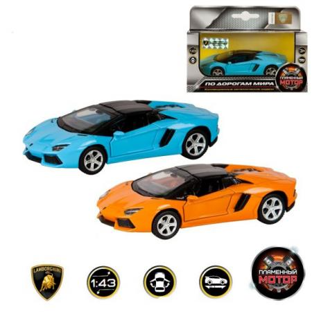 Автомобиль Пламенный мотор Lamborghini Aventador LP700-4 Roadster 1:43 цвет в ассортименте 870137 bburago lamborghini aventador lp700 4