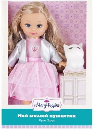 цены Кукла Mary Poppins Элиза Мой милый пушистик 26 см 451236