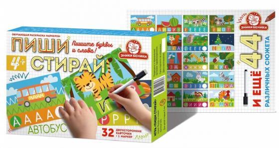 Набор для игры обучающая Татой 1211 набор для рисования татой мои первые рисунки 1