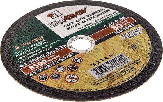 Отрезной диск 150 х 2 х 22 С36 по бетону, кирпичу, камню, керамике цена за 1шт диск tundra 1032299 алмазный отрезной по бетону кирпичу металлу 230x22 2mm