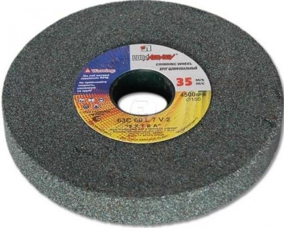 Шлифовальный круг 1 100 Х 20 Х 20 63С 60 K,L (25СМ)