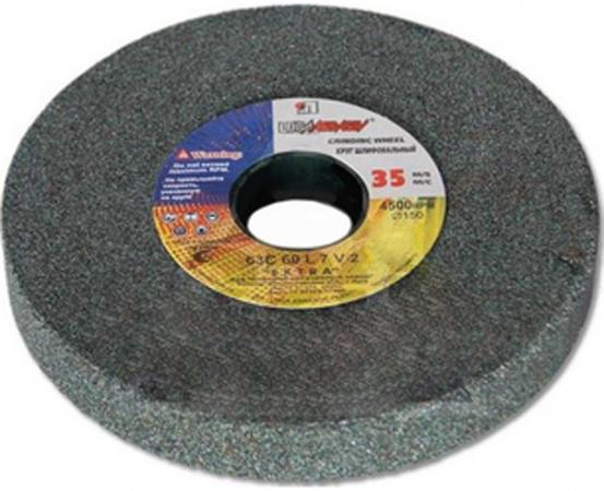 Шлифовальный круг 1 150 Х 25 Х 32 63С 40 K,L (40СМ)