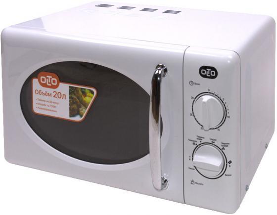 Микроволновая печь OLTO MS-2002M, 750Вт, 20л, механ., белый микроволновая печь dexp ms 80