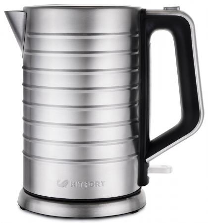 Чайник электрический Kitfort КТ-627 1.7л. 2200Вт серебристый (корпус: металл/пластик) чайник электрический sinbo sk 7362 серебристый