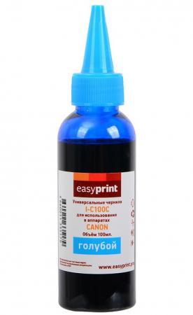 Чернила EasyPrint I-C100C универсальные для Canon (100мл.) голубой чернила easyprint i c100c cyan для canon