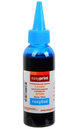 Чернила EasyPrint I-E100C универсальные для Epson (100мл.) голубой оригинальные чернила для epson l110 70 мл 4 цвета