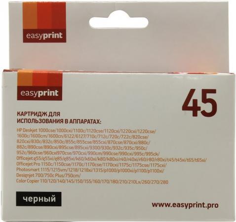 Картридж EasyPrint IH-45 №45 (51645A) для HP Deskjet 930/940/950/960/970/1220, черный