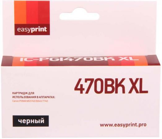 Картридж EasyPrint IC-PGI470BK XL (аналог PGI-470PGBK XL) для Canon PIXMA MG5740/6840/7740, черный, с чипом