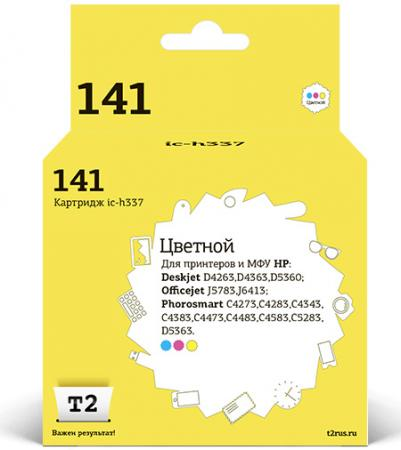 Картридж T2 IC-H337 №141 (аналог CB337HE) цветной картридж t2 ic cbci 24c цветной