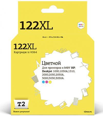 Картридж T2 IC-H564 №122XL (аналог CH564HE) цветной картридж t2 ic cbci 24c цветной