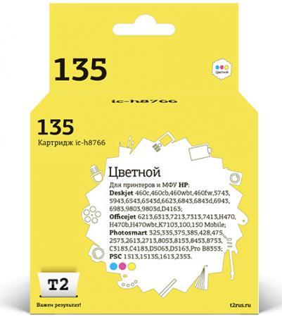 Картридж T2 IC-H8766 №135 (аналог C8766HE) цветной 10pcs bt152 800r bt152 bt152 800 to 220 ic