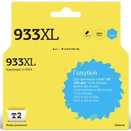 Фото - Картридж T2 IC-H054 №933XL (аналог CN054AE) голубой картридж t2 ic h055 933xl аналог cn055ae пурпурный