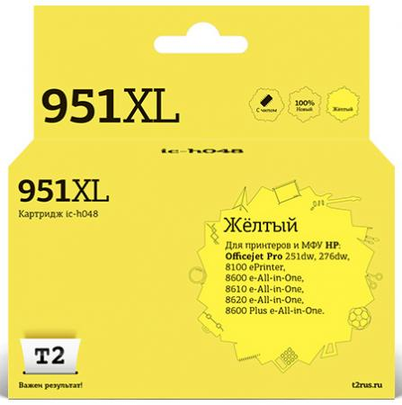Картридж T2 IC-H048 №951XL (аналог CN048AE) для HP Officejet Pro 8100/8600/8600 Plus/251dw/276dw, желтый картридж t2 ic h056 933xl аналог cn056ae желтый