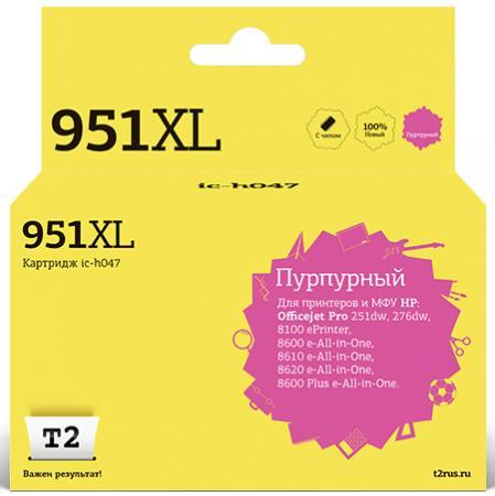 Фото - Картридж T2 IC-H047 №951XL (аналог CN047AE) для HP Officejet Pro 8100/8600/8600 Plus/251dw/276dw, пурпурный картридж t2 ic h055 933xl аналог cn055ae пурпурный