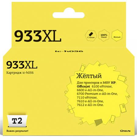 Картридж T2 IC-H056 для HP OfficeJet 6100 OfficeJet 6600 OfficeJet 6700 825 Желтый картридж t2 ic h056 933xl аналог cn056ae желтый