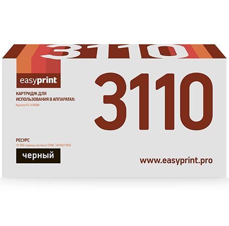 Тонер-картридж EasyPrint LK-3110 для Kyocera FS-4100DN. Чёрный. 15500 страниц. с чипом картридж easyprint lx 3210 для xerox workcentre 3210 3220 чёрный 4100 страниц с чипом 106r01487