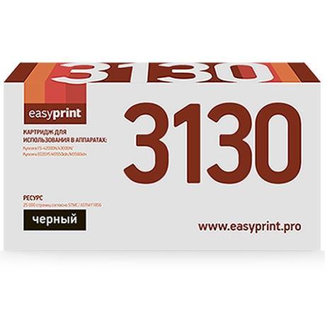 Тонер-картридж EasyPrint LK-3130 для Kyocera FS-4200DN/4300DN/ECOSYS M3550idn/M3560idn. Чёрный. 25000 страниц. kyocera tk 3130 для fs 4200dn fs 4300dn черный 25000 страниц 1t02lz0nl0