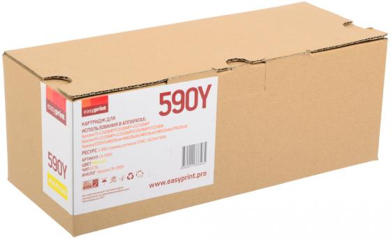 Тонер-картридж EasyPrint LK-590Y для Kyocera FS-C2026/2526/2626/M6026. Жёлтый. 5000 страниц. с чипом new original kyocera 302kv94130 cover mpf assy for fs c5150 c5250 c2026 c2126