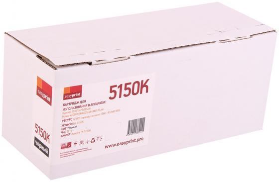 Фото - Картридж EasyPrint LK-5150K для Kyocera ECOSYS M6035cidn ECOSYS M6535cidn ECOSYS P6035cdn 12000 Черный ecosys m3145idn