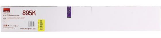Тонер-картридж EasyPrint LK-895M (аналог TK-895M) для Kyocera FS-C8020MFP/C8025MFP/C8520MFP/C8525MFP (6000 стр.) пурпурный, с чипом тонер картридж easyprint lk 895c аналог tk 895c для kyocera fs c8020mfp c8025mfp c8520mfp c8525mfp 6000 стр голубой с чипом