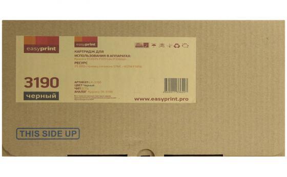Тонер-картридж EasyPrint LK-3190 для Kyocera P3055dn/P3060dn (25000 стр.) с чипом (TK-3190) картридж nvprint tk 3190 25000 стр без чипа