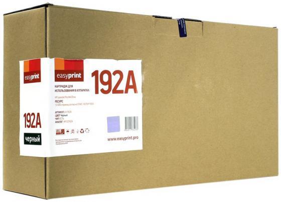 Картридж EasyPrint 192A  LH-192A(аналог CZ192A) для HP LaserJet Pro M435nw/M701a/M701n/M706n (12000 стр.) чёрный, с чипом CZ192A