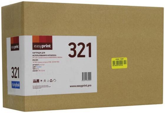 Фото - Картридж EasyPrint CF321A LH-CF321 для HP Enterprise M680 (16500 стр.) голубой, с чипом, восст. тонер картридж hp 653a cf321a