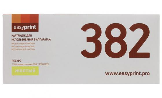Купить Картридж EasyPrint LH-382 (аналог CF382A) для HP CLJ Pro M476nw/M476dn/M476dw (2700 стр.) желтый, с чипом, Желтый