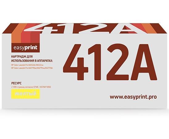Картридж EasyPrint CF412A LH-CF412A для HP Color LaserJet Pro M452dn/M452nw/M477fdw/M477fnw/M477fdn (2300 стр.) желтый, с чипом hp 410a yellow cf412a