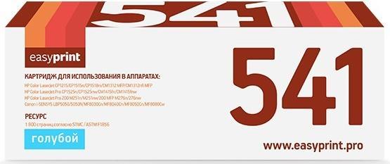 Фото - Картридж EasyPrint LH-541 U для HP CLJ CP1215/CP1515n/CP1525n/CM1415fn/Pro 200 M251/Pro 200 M276/Canon LBP5050/MF8030/8050/716C/731C (1800 стр.) голуб картридж t2 lx 6020m для для hp colorlaserjet cp1215 cp1515n cp1518ni 1400стр голубой