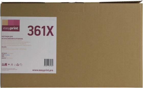 Картридж EasyPrint LH-CF361X Cyan (голубой) 9500 стр для HP CLJ Enterprise Flow M577c/M552dn/M553/577 kартридж hp 508x high yield cyan cf361x
