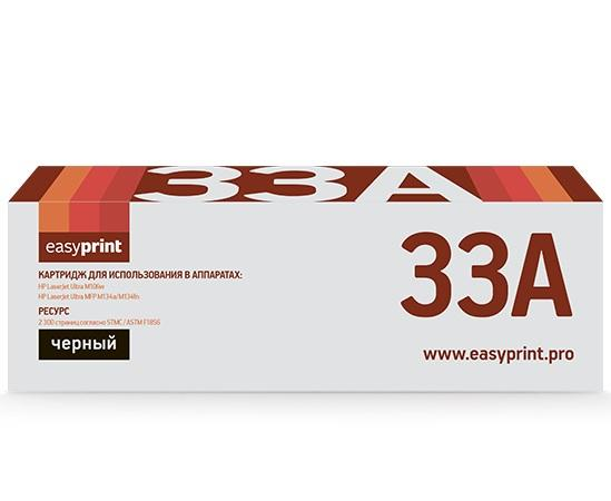 Картридж EasyPrint LH-33A Black (черный) 2300 стр для HP Color LaserJet Ultra M106/134 картридж hp cf233a hp 33a для hp laserjet pro mfp ultra m106 m134 чёрный 2300 страниц