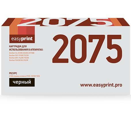 Картридж EasyPrint LB-2075 (аналог TN-2075) для Brother HL-2030R/2040R/2070NR/DCP-7010R/7025R/MFC-7420R/7820R (2500 стр.) 1pcs tn2075 tn 2075 tn 2075 black compatible toner cartridge for brother hl 2040 2050 2037 2030 dcp 7025 7225n 2070 2080 printer