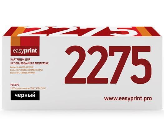 Картридж EasyPrint LB-2275 U (аналог TN-2275/2090) для Brother HL-2132R/2240/DCP-7057R/7060/MFC-7360 (2600 стр.) brother hl 2132r