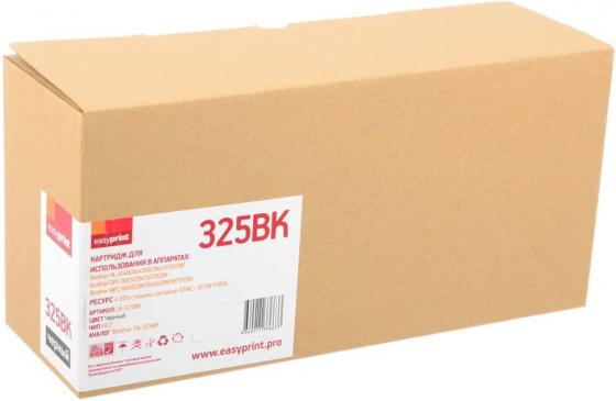 Картридж EasyPrint LB-325BK черный (black) 4000 стр. для Brother HL-4140/4150/4570/DCP-9055/9270/MFC-9460/9465/9970 printer heating unit fuser assy for brother hl 9560 hl9560 9270 9460 9465 9970 9055 fuser assembly on sale