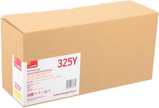 Картридж EasyPrint LB-325Y желтый (yellow) 3500 стр. для Brother HL-4140/4150/4570/DCP-9055/9270/MFC-9460/9465/9970 картридж sakura tn 325y